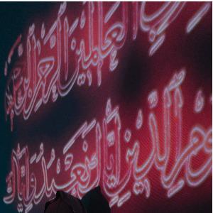 calligraphy تعلم الخط العربي